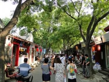 La via di Nanluoguxiang, in una giornata poco affollata