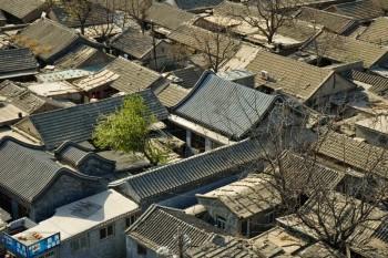Un hutong visto dall'alto
