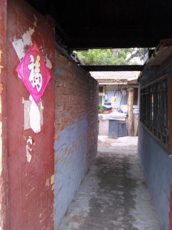 """Una porta lasciata aperta, con l'immancabile carattere benaugurale 福 """"fortuna"""""""