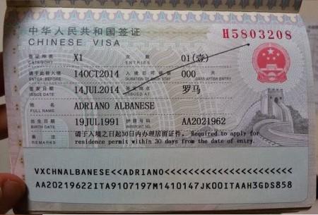 Un visto di tipo X1.