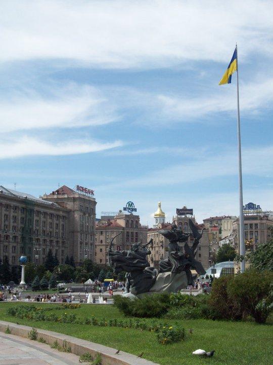 Scorcio di Piazza Majdan.