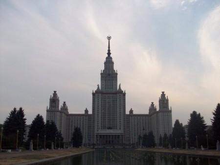 Università di Mosca, alle spalle della terrazza di Vorobevye Gory.