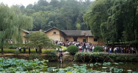 L'ingresso dell'abitazione famigliare di Mao Zedong a Shaoshan.