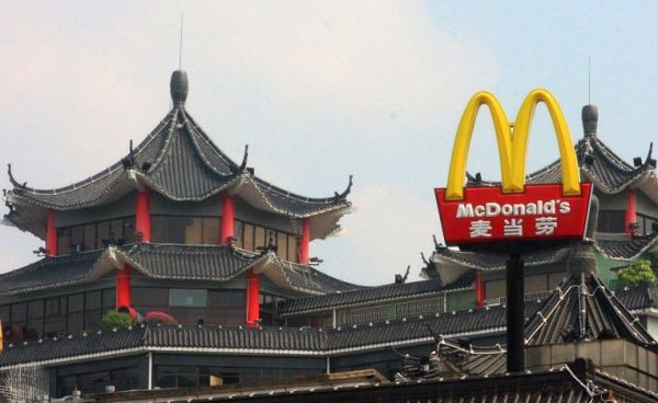 One of McDonald's stores in Shanghai (Wall Street Journal)
