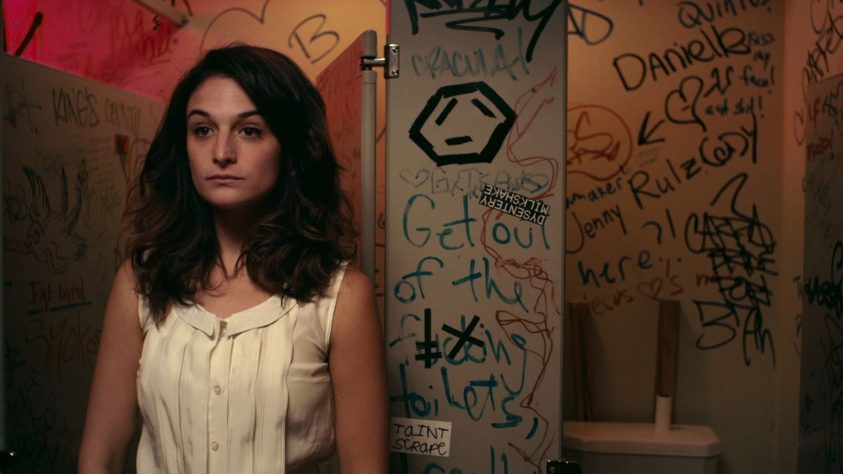 Obvious Child_1-1920x1080